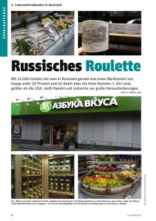 Retail in Russia CASH_0416-001